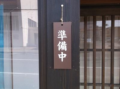 iwashira077.JPG