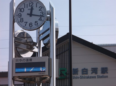 iwashira085.JPG