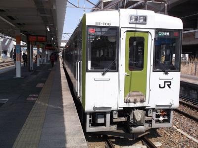 iwashira088.JPG