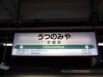 iwashira090.JPG