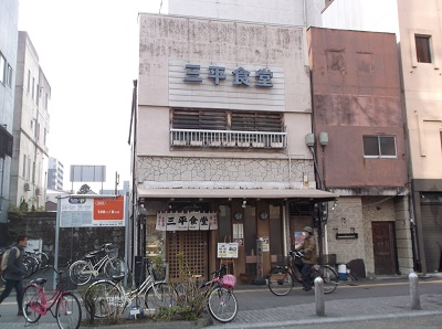 iwashira094.JPG