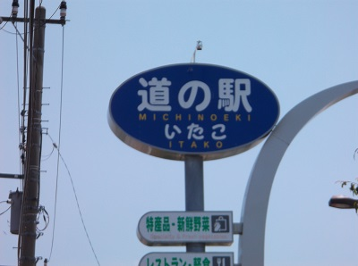 kashiita38.JPG