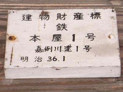 kumakuma010.JPG
