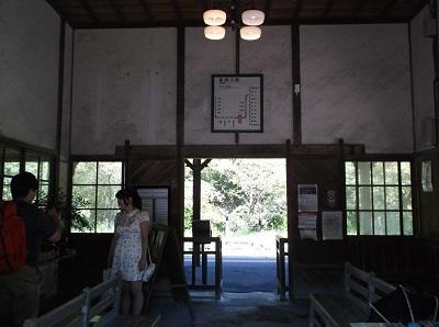 kumakuma012.JPG