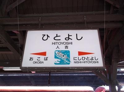 kumakuma045.JPG