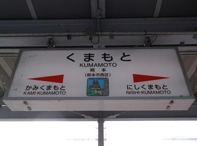 kumakuma097.JPG