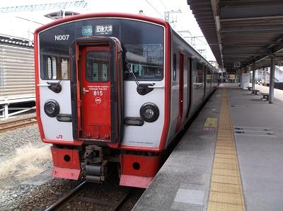 kumakuma103.JPG