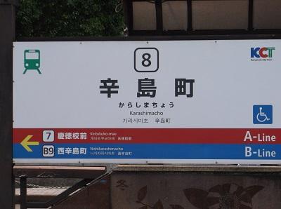 kumakuma109.JPG