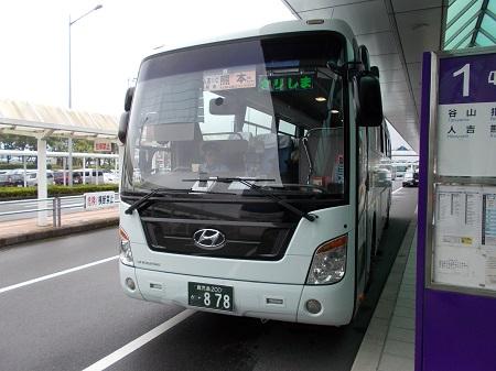 kumakuru023.JPG