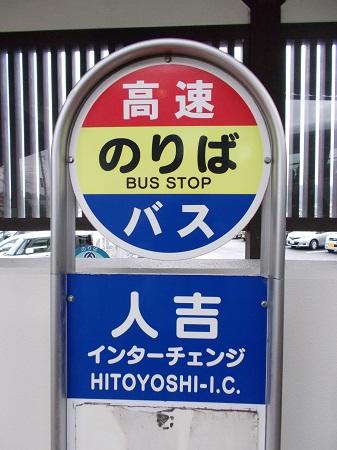 kumakuru026.JPG