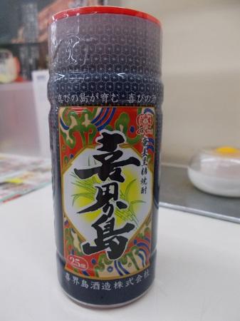 kumakuru032.JPG