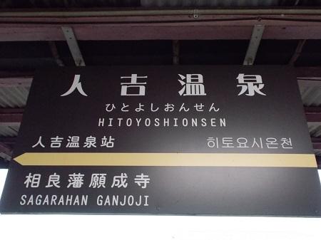 kumakuru066.JPG