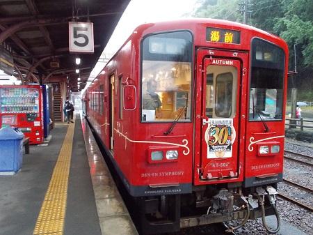 kumakuru067.JPG