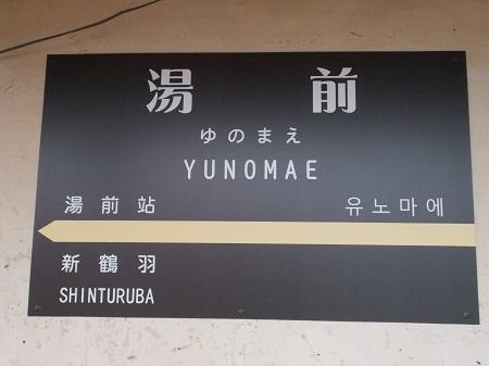 kumakuru072.JPG