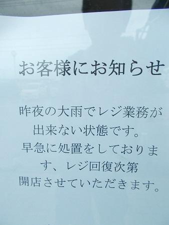 kumakuru075.JPG