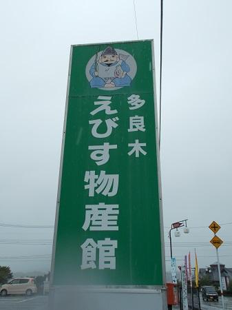 kumakuru083.JPG