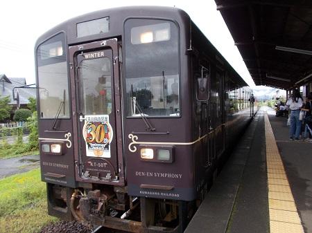 kumakuru089.JPG