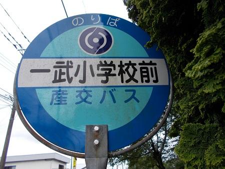 kumakuru099.JPG