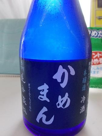 kumakuru100.JPG