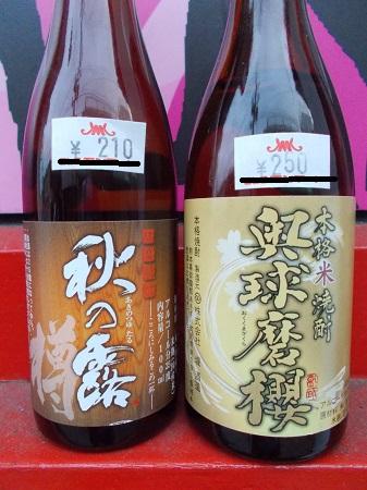 kumakuru129.JPG