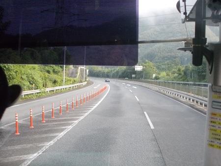 kumakuru135.JPG