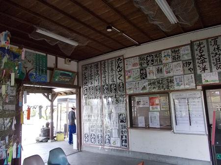 kumakuru144.JPG