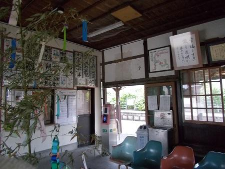 kumakuru145.JPG