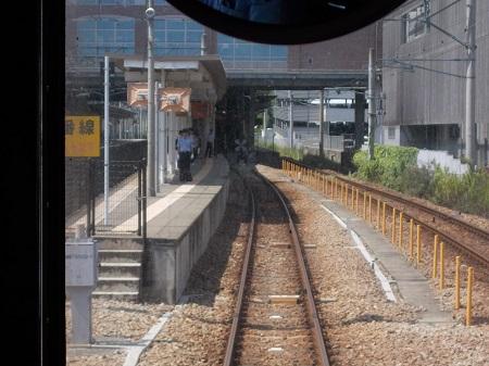 kumakuru150.JPG