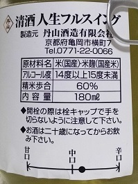 1387.JPG