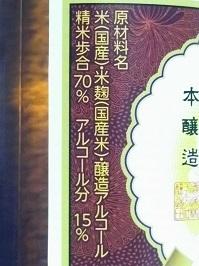 1417.JPG