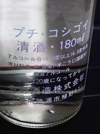 2747.JPG