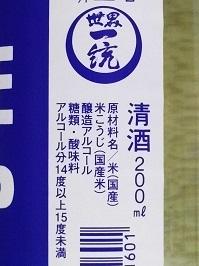 2838.JPG