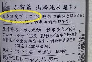 297.JPG