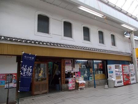 nagato041.JPG