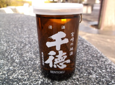 nichinan020.JPG