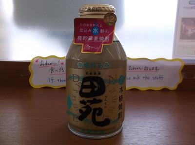 nichinan069.JPG