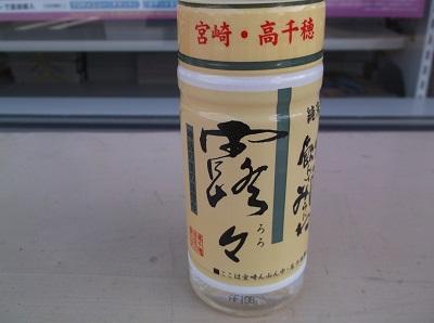 nichinan090.JPG