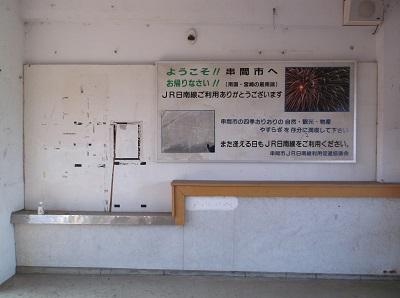 nichinan094.JPG