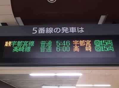 sansai003.JPG