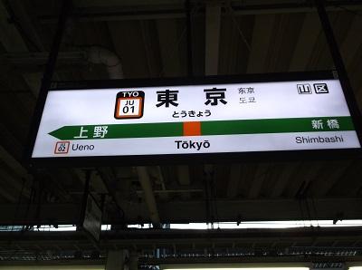 shimotuke02.JPG