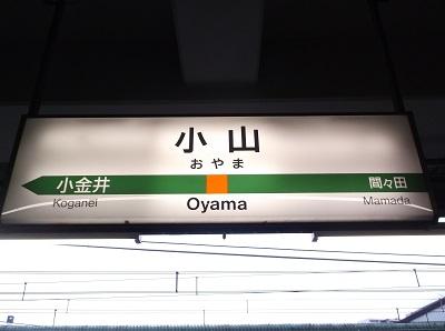 shimotuke04.JPG