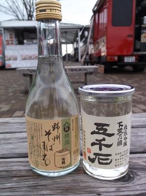shimotuke14.JPG