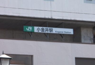 shimotuke19.JPG