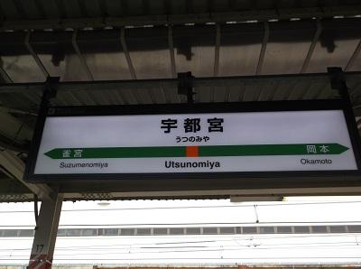 shimotuke24.JPG