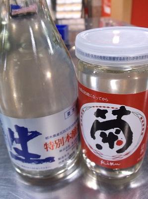 shimotuke40.JPG