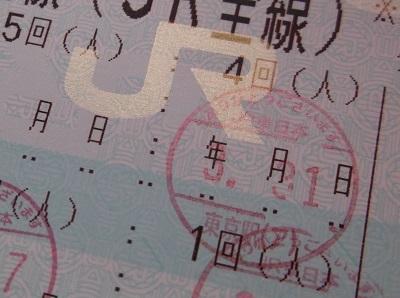 shizururu01.JPG