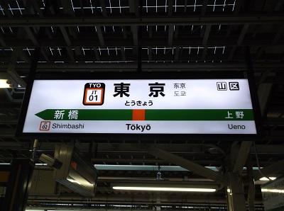 shizusuru02.JPG