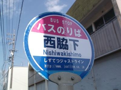 shizusuru10.JPG