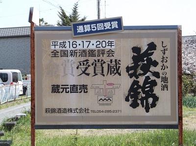 shizusuru11.JPG