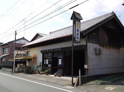 shizusuru28.JPG